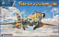 KITTY HAWK 80147 SUKHOI SU-17/22UM-3K 1/48